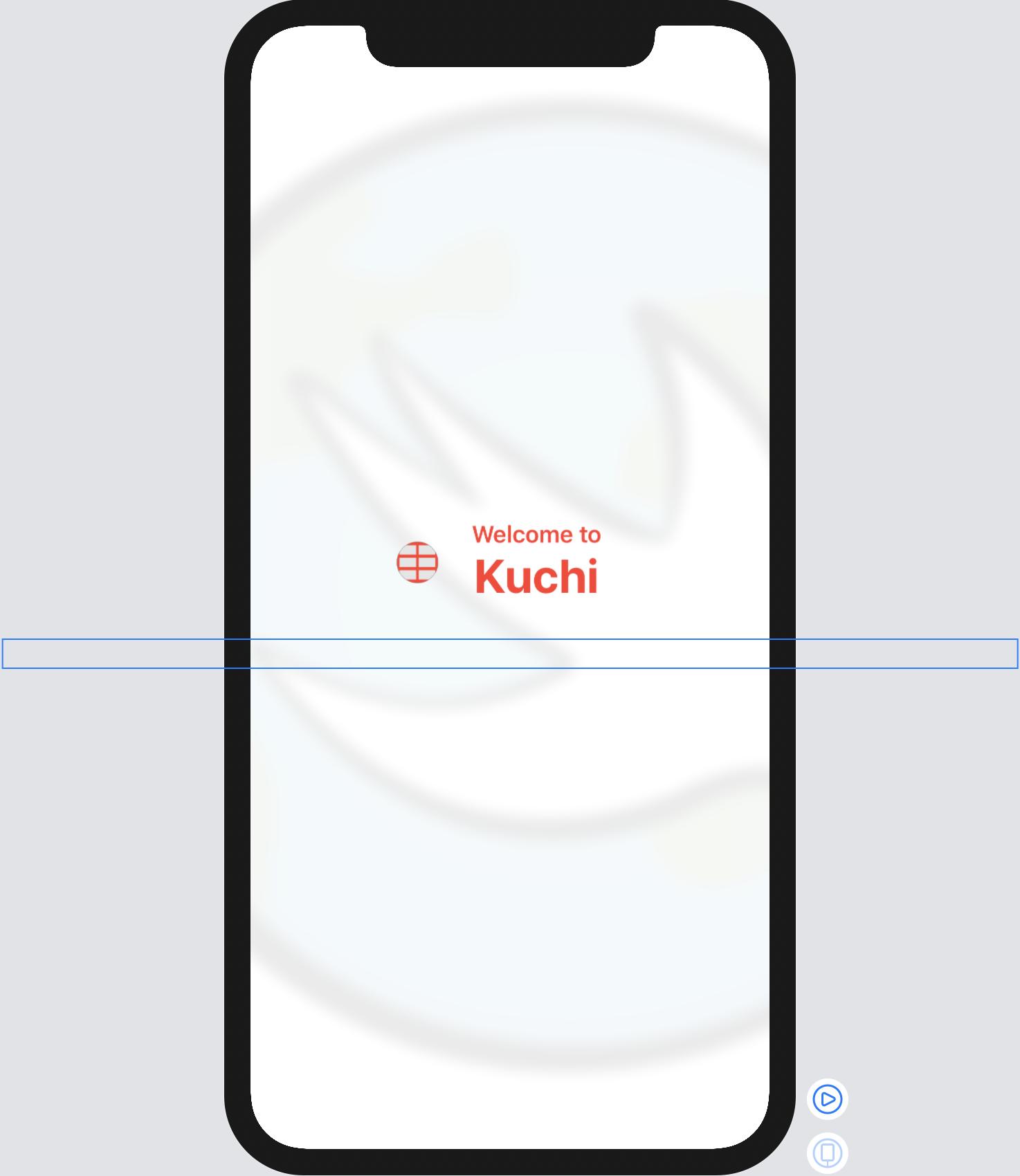 Wide text field