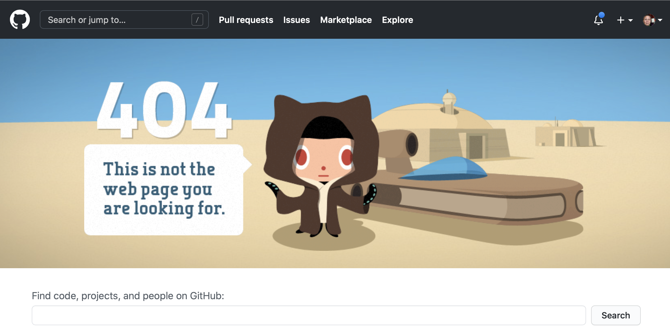 GitHub's 404 page