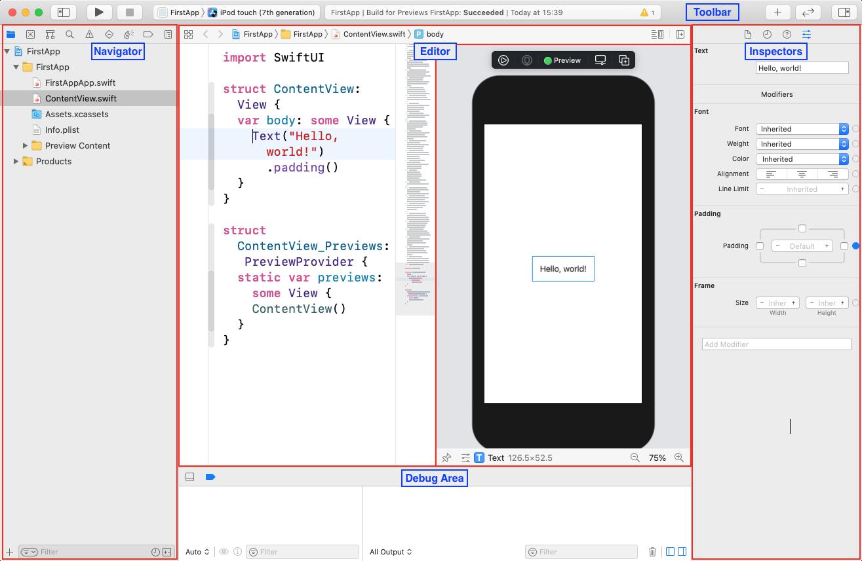 Xcode window panes