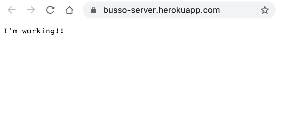 Figure 2.12 — Accessing the public Busso Server